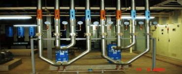 ระบบสนับสนุนกระบวนการผลิต (Process Utility System)