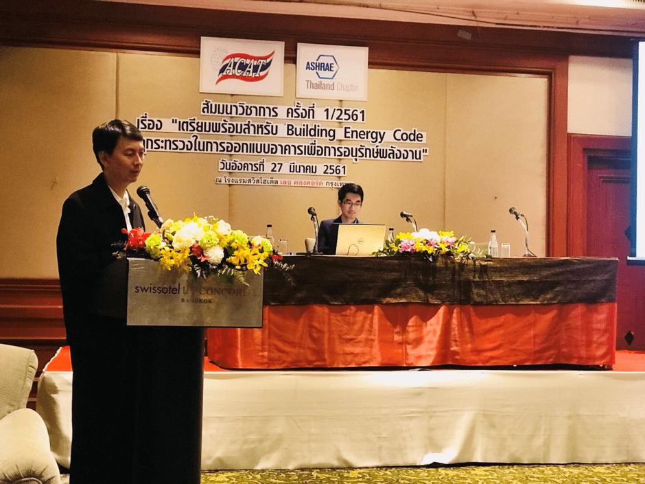 14  Thailand Building Energy Code – Thai Takasago Co , Ltd