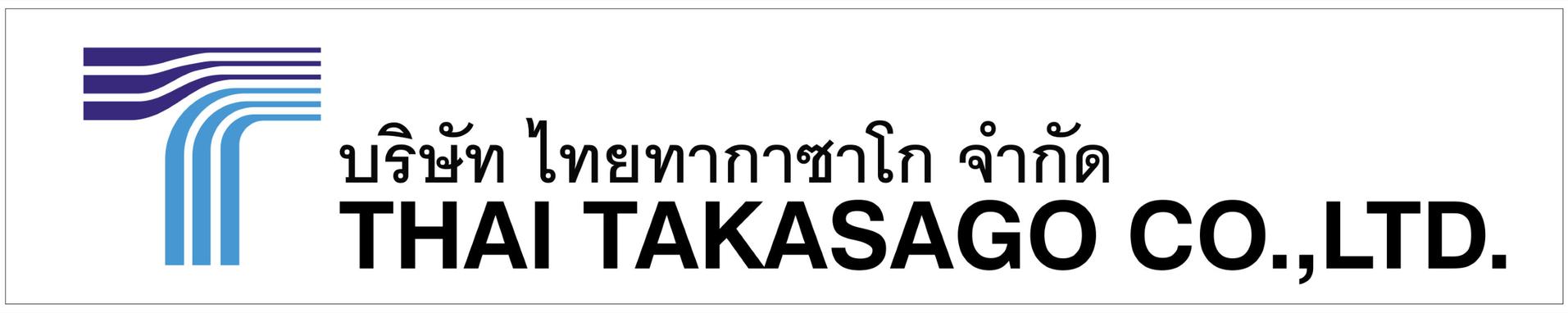 Thai Takasago Co., Ltd.